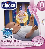 Подвеска-ночник Chicco Луна спокойной ночи цвет розовый