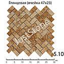Травертиновая Мозаика Travertine Classic от производителя, фото 6