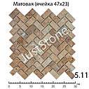 Травертиновая Мозаика Travertine Classic от производителя, фото 7