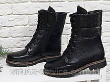 Ботинки женские Gino Figini Б-44-03 из натуральной кожи 39 Черный, фото 3