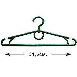 Плечики цветные для детской одежды, Длина 30 см., фото 2