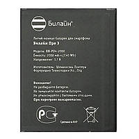 Аккумулятор Beeline KB-P04-2000. Батарея Beeline KB-P04-2000 (2000 mAh) для Pro 3. Original АКБ (новая)