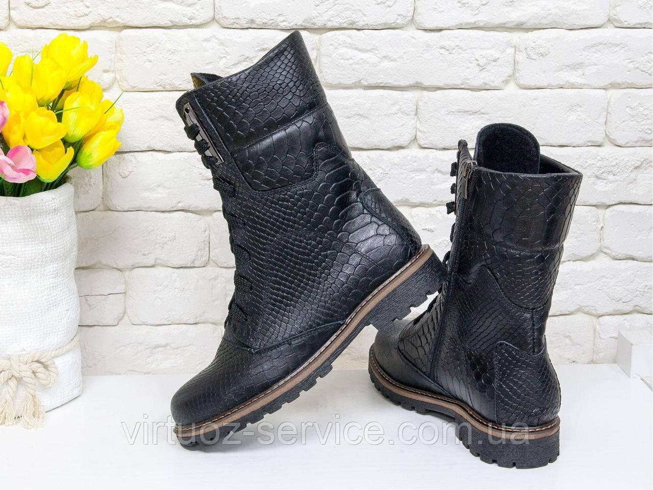 Ботинки женские Gino Figini Б-44-04 из натуральной кожи 39 Черный