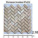 Мраморная Мозаика Beige Mix от производителя, фото 6