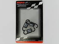 Пружинки сцепления Yamaha/ Китаец 2т Stels маленькие, КОSО (Китай)