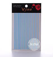 Гибкие ленты для дизайна ногтей (голубые)