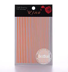 Гибкие ленты для дизайна ногтей (оранжевые)