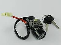Замок зажигания голый 2т китаец/ Honda Dio AF-34 (2 провода)