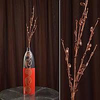 Искусственная веточка вербы 80 см с бусинами коричневая (43901.002)