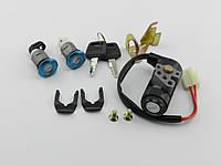 Замок зажигания комплект 2т китаец/ Honda Dio AF-34, 2 провода
