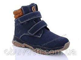 Детские теплые зимние ботинки для мальчика clibee 33 - 21.3 см