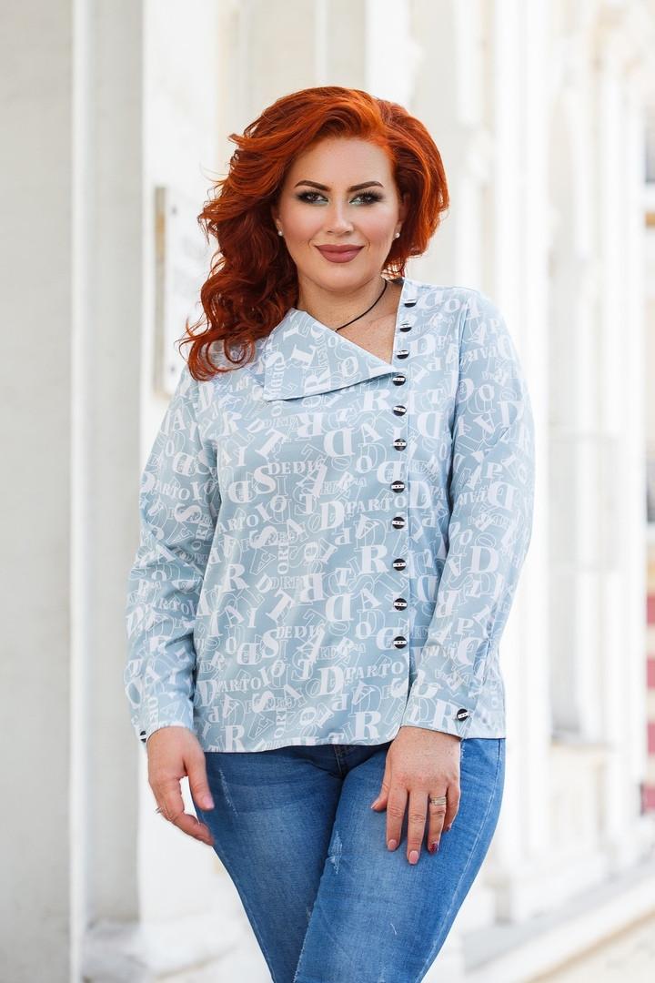 Стильная женская рубашка  42-44, 46-48, 50-52, 54-56