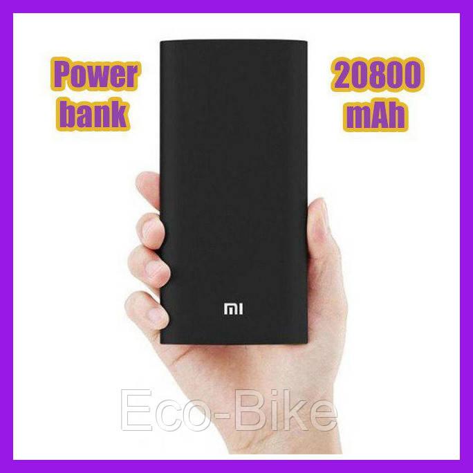 Power bank xiaomi 20800 mAh mi 8 Внешний аккумулятор Black. Портативное зарядное устройство. Павер банк черный