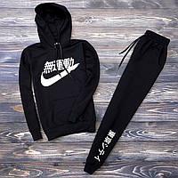 Спортивный костюм демисезонный Nike Tokyo China Black  / мужской / осенний весенний