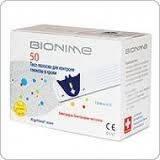 Тест-полоски Bionime Rightest GS 300, 50 шт., фото 2
