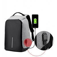 Рюкзак АНТИВОР Bobby c защитой от карманников и с USB зарядным устройством Серый