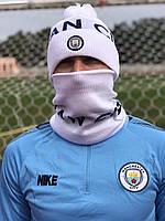 Шапка + Баф(горловик) ФК Манчестер Сити /комплект