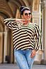 Женская блуза на запах  42-44, 46-48, 50-52, 54-56, фото 4