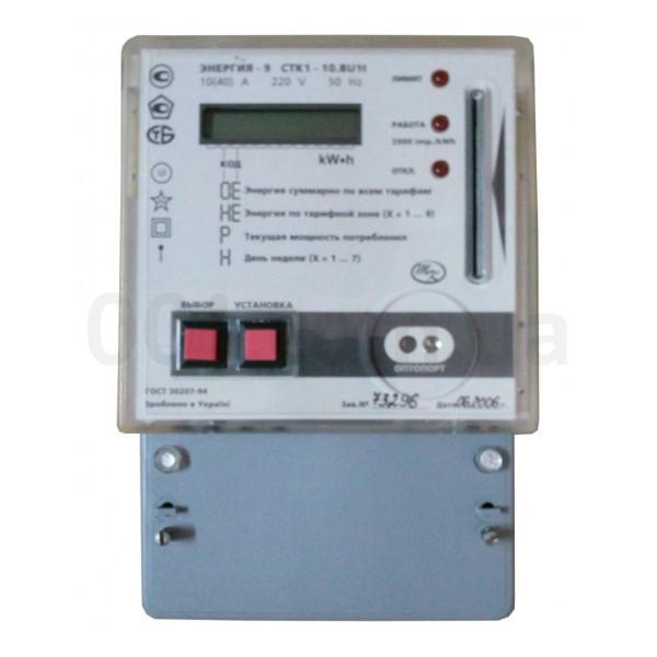 Счетчик электрической энергии однофазный многотарифный CTK1-10. BU5t УВН