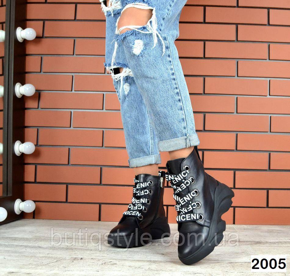 Женские черные ботинки натур.кожа на платформе Деми