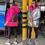 Женская двухсторонняя зимняя куртка зефирка из лаковой плащевки vN3248, фото 2