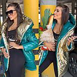 Женская двухсторонняя зимняя куртка зефирка из лаковой плащевки vN3248, фото 4