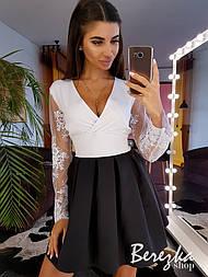 Черно-белое платье с кружевными рукавами и пышной черной юбкой vN3249