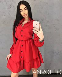 Платье - рубашка под пояс с пуговицами по всей длине и поясом vN3250
