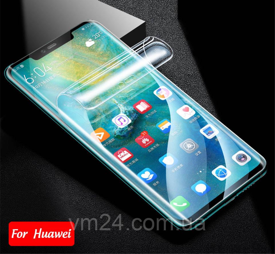 Гидрогель пленка для  Huawei P20 lite  Новинка ! Полиуретановая пленка