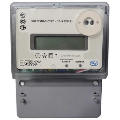 Счетчик электрической энергии однофазный многотарифный СТК1-10. К55 I4