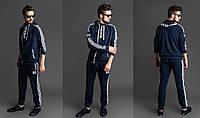 Мужской стильный спортивный костюм двухнить