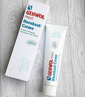 GEHWOL  крем для загрубевшей кожи ног.