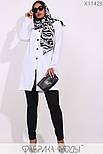 (от 48 до 54 размера) Женский брючный костюм в больших размерах с удлиненным кардиганом vN3306, фото 2