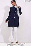 (от 48 до 54 размера) Женский брючный костюм в больших размерах с удлиненным кардиганом vN3306, фото 3