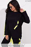 (от 48 до 56 размера) Женский спортивный костюм в больших размерах с накладными карманами vN3308, фото 5