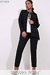 (от 48 до 54 размера) Брючный женский костюм в больших размерах офисный с пиджаком vN3309, фото 3