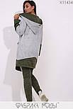 (от 48 до 56 размера) Ангоровый женский спортивный костюм в больших размерах с удлиненной асимметричной кофтой vN3310, фото 2