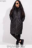 (от 48 до 62 размера) Женское демисезонное плащевое пальто в больших размерах на молнии vN3311, фото 2