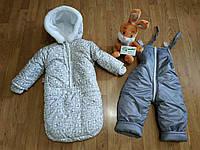 Детский зимний комбинезон-тройка на овчине .