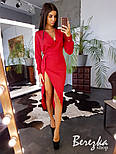 Асимметричное платье с верхом на запах и длинным рукавом vN3332, фото 3