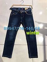 Джинсові штани для хлопчиків на флісі Seagull 116-146 р. р.