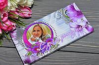 Подарочный шоколад С днем Рождения с ВАШИМ фото и пожеланиями