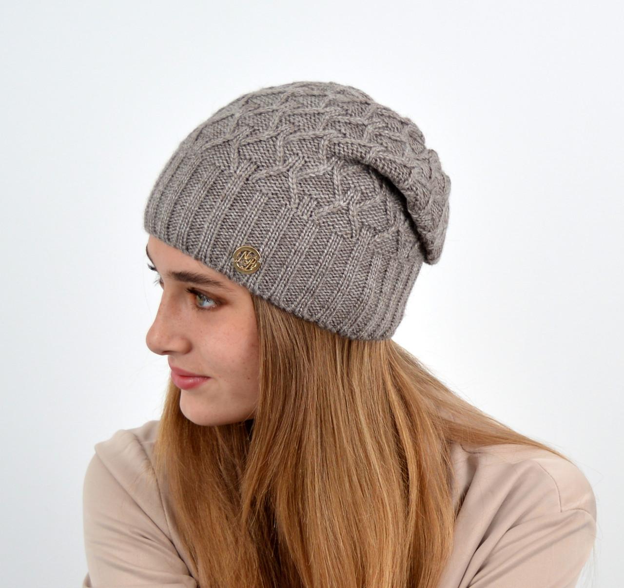 "Женская шапка ""Нэнси"" капучино"