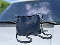 Маленькая синяя брендовая женская сумочка через плечо небольшая сумка кросс-боди кожзам