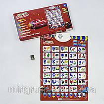 """Плакат 7289 """"Букваренок"""" Play Smart (23971) русский язык, в коробке"""