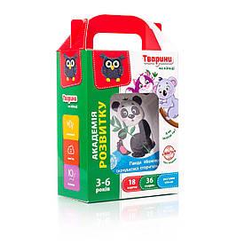 Карточки на кольце Vladi Toys Животные (Тварини) (Укр) (VT5000-07)