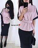 Юбочный женский костюм с блузой под пояс и воротником - стойкой vN3353, фото 2