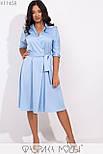 (от 48 до 54 размера) Платье в больших размерах с расклешенной юбкой под пояс с верхом на запах vN3370, фото 2