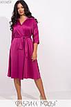 (от 48 до 54 размера) Платье в больших размерах с расклешенной юбкой под пояс с верхом на запах vN3370, фото 3