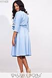 (от 48 до 54 размера) Платье в больших размерах с расклешенной юбкой под пояс с верхом на запах vN3370, фото 5